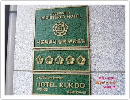韓國031