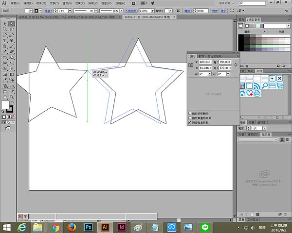 2.繪製二個星形,使用小白將星星拖曳對齊,直到錨點變小白放開.png