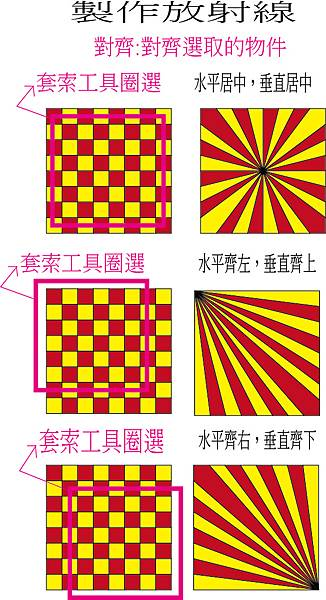 AI-放射線.jpg