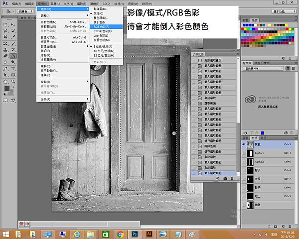 19.影像/模式/RGB色彩.png