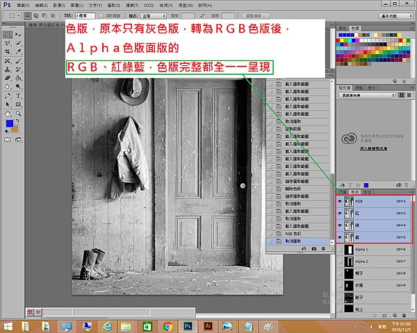 20.轉RGB色彩畫面如下.png