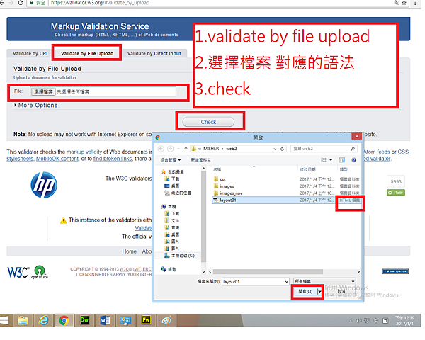 1.validate by file upload 2.選擇檔案 對應的語法3.check.png