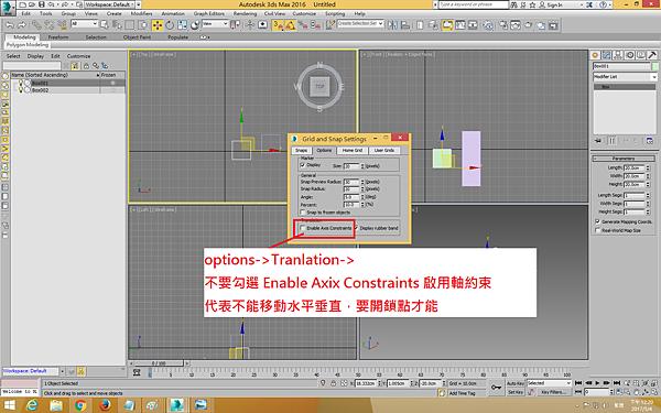 04-3D- MAx 軸心-3D鎖點-適用於移動到物件的最頂面,畫線不適用3d鎖點.png