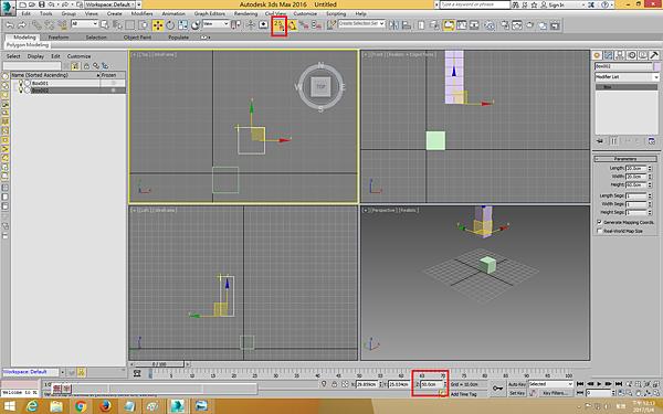 02-3D- MAx 軸心-2.5D鎖點2-1.png