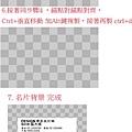 製作名片2-2.jpg