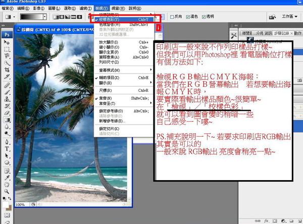 數位輸出CMYK海報.jpg