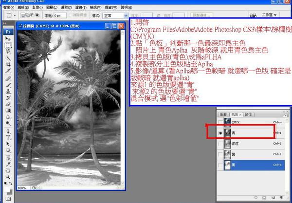 PS-aplha色板1.jpg
