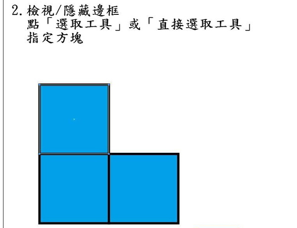 a1-2.jpg