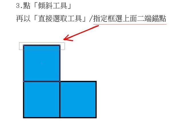 a1-3.jpg