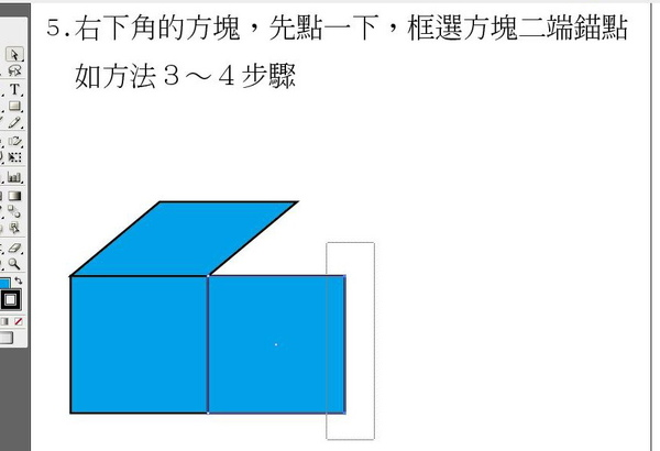 a1-5.jpg