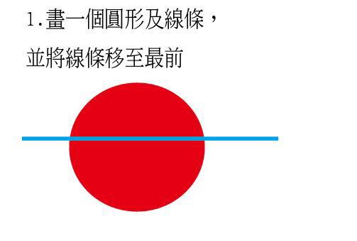 線條分割.JPG