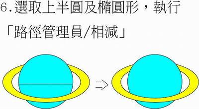 星球3.jpg