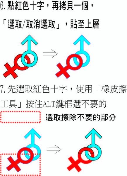 性別3.jpg