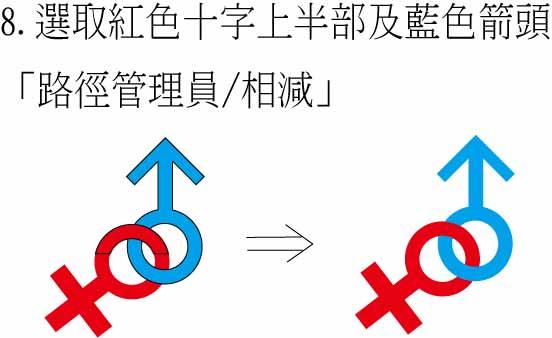 性別4.jpg