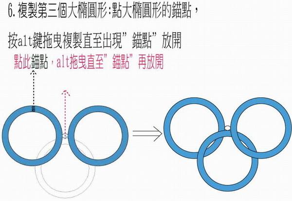 奧運6.jpg