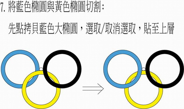 奧運7.jpg