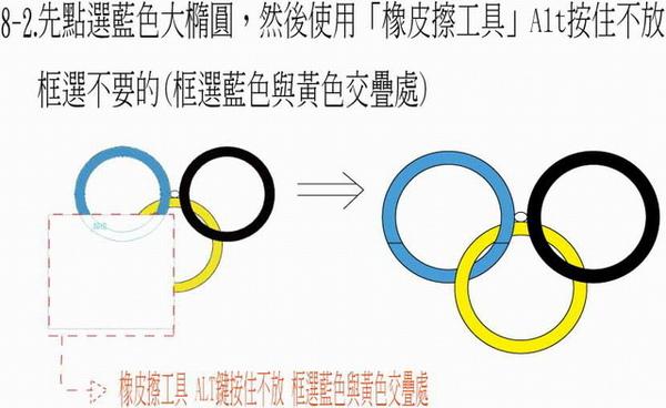 奧運8-2.jpg
