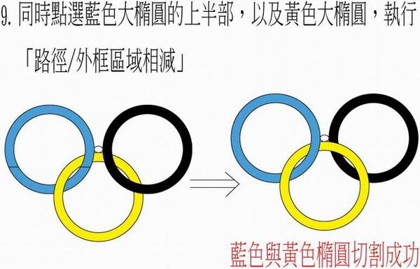 奧運9.jpg