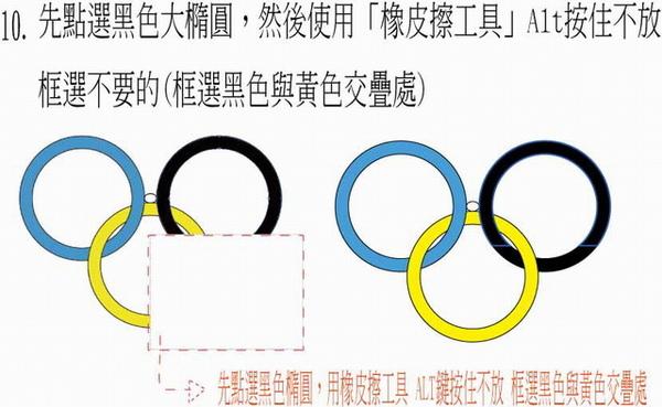 奧運10.jpg