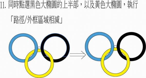 奧運11.jpg