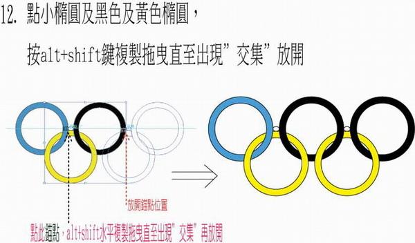 奧運12.jpg