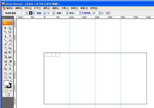 四摺DM-四方格.jpg