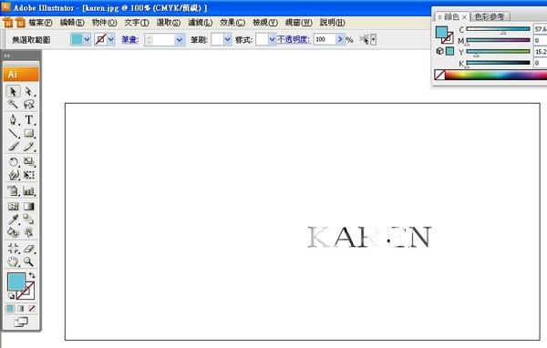 KAREN 完成剪栽文字遮色片.JPG