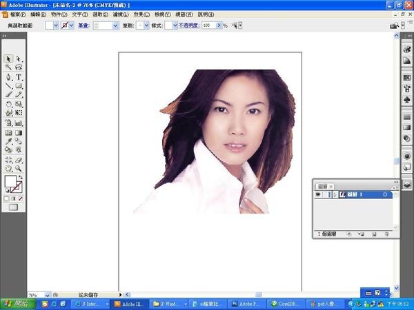 圖層轉換為物件完成檔.JPG