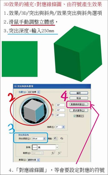 3D-骰子1.jpg