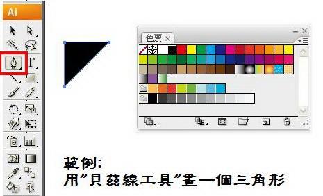製作圖樣色票1.jpg