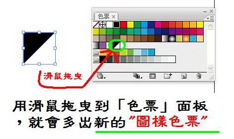 製作圖樣色票2.jpg
