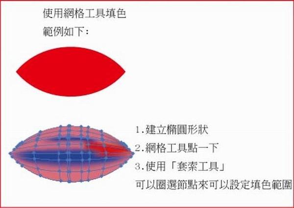 網格工具2.jpg