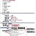 名片教學字型.jpg