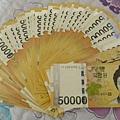 我是有錢人了.JPG