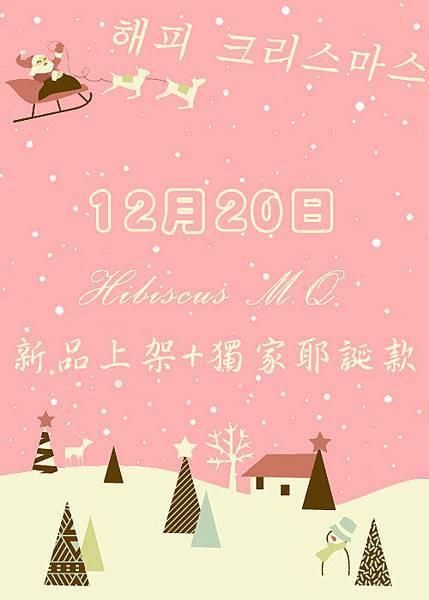 耶誕活動.jpg