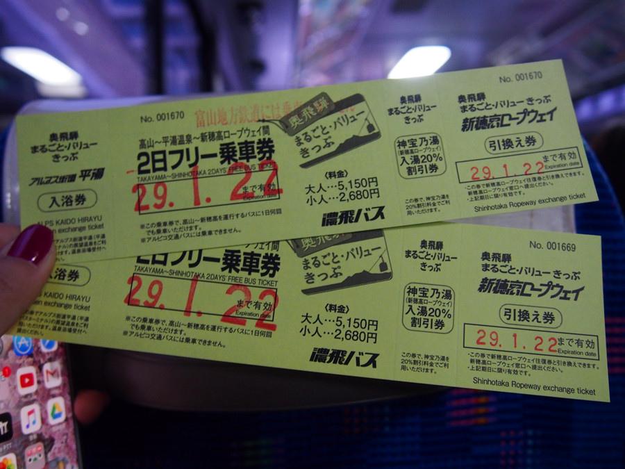 P1214958_副本.jpg