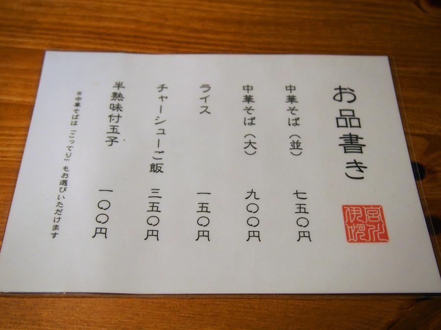P1210003_副本.jpg