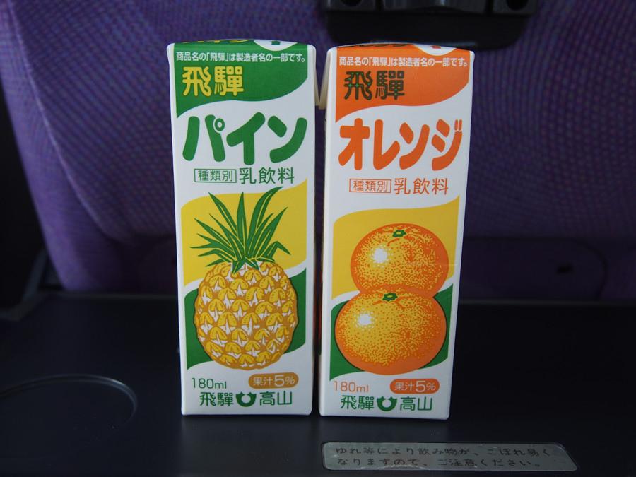 P1210096_副本.jpg