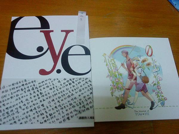 左_《自創》e.y.e;右_青黑手帳