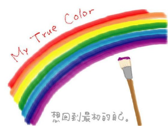 Ture Color