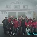 219大雪山2