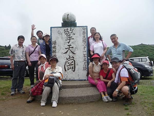 522陽明山3