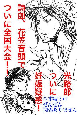 20101022_568848.jpg
