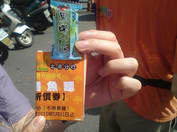 傳統文化 + Joint Promotion(銀行+麵店..@@)!