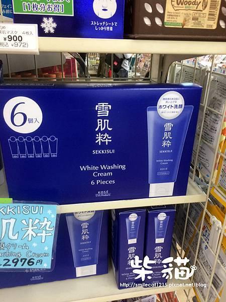 大須觀音店 (11) copy