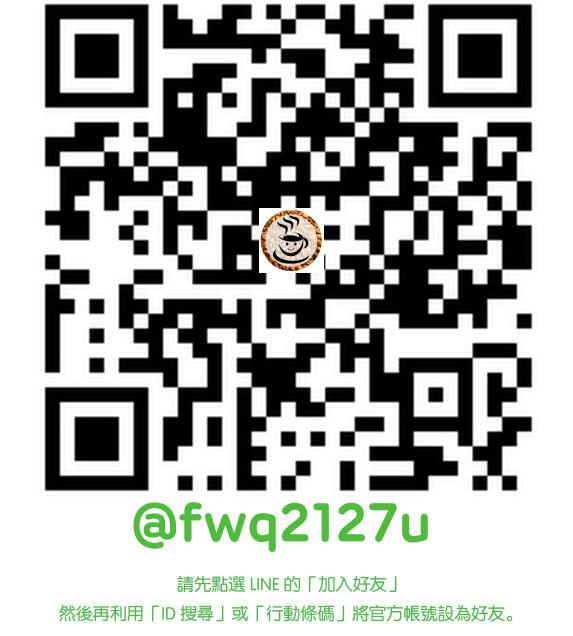 Line@ID_QRcode-1.jpg