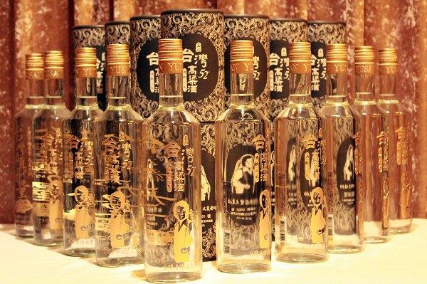 20120402_玉山台灣高梁酒-文夏特別款雷雕版-限量1,000瓶,此為編號0001~0010-1