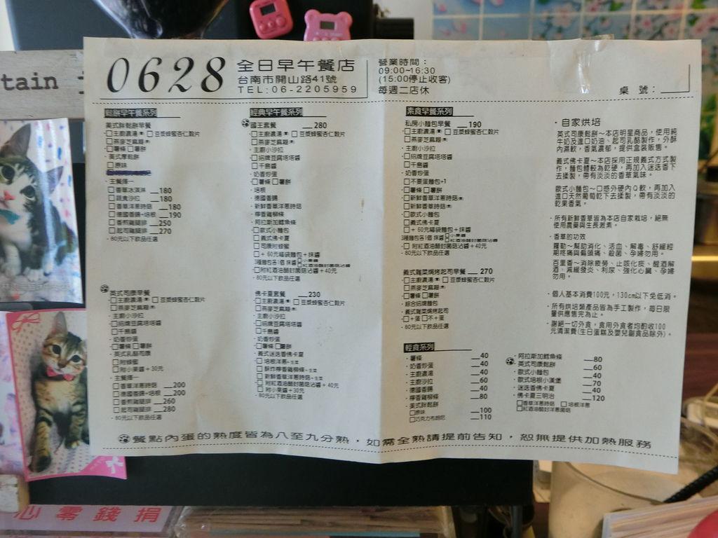CIMG8899.JPG