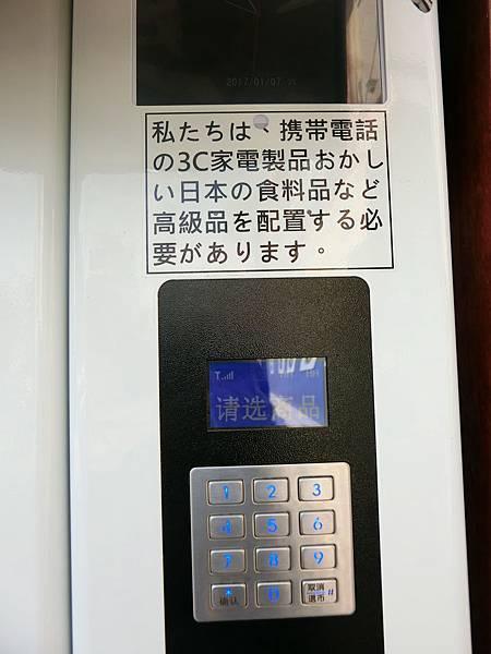 CIMG8881.JPG