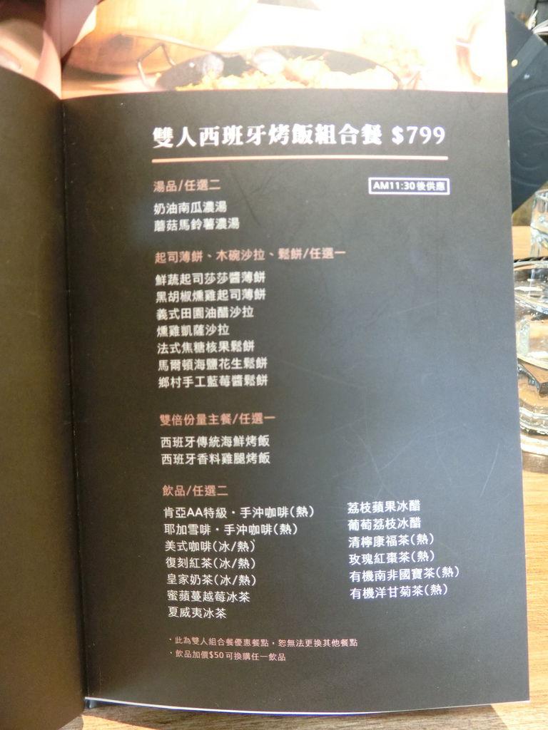 CIMG9093.JPG